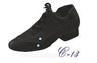 Танцевальная обувь джазовки  (кери) нубук и сетка Club Dance