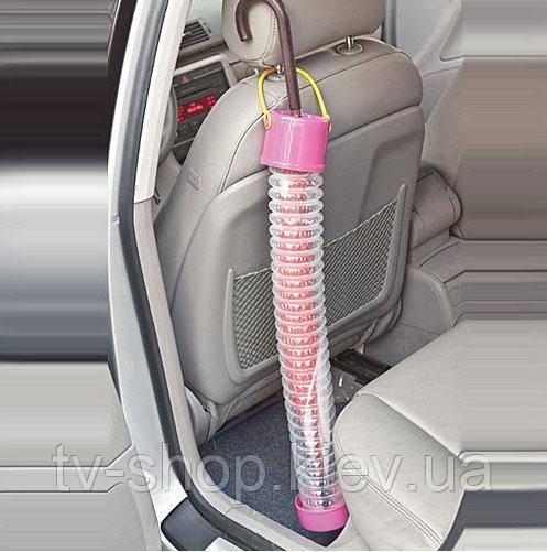 Автомобильный органайзер для зонта