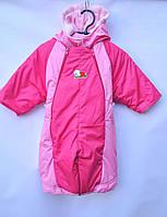 """Детский комбинезон на девочку трансформер (0,5-1,5 года) """"Optika"""" купить оптом со склада на 7 км LM-875"""