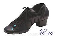 Танцевальная обувь (джазовки) кожа и сетка