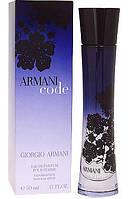 Женская парфюмированная вода Armani Code for women