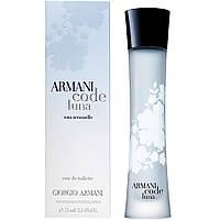 Женская туалетная вода Armani Code Luna Eau Sensuelle