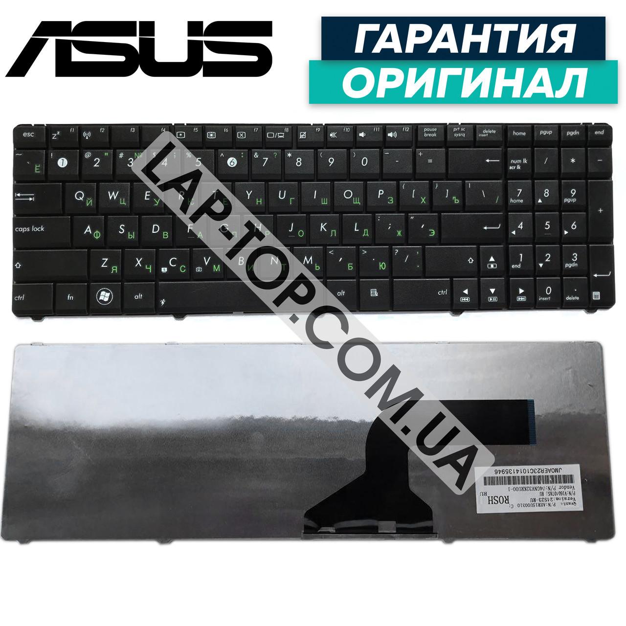 Клавиатура для ноутбука ASUS 04GN0K1KCZ00-2