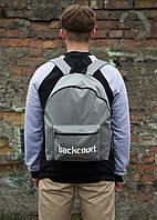 Рюкзак BackCourt Blank Gray New