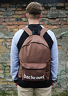 Рюкзак BackCourt Blank Brown Коричневый