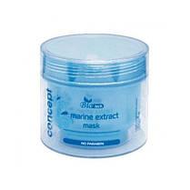 Увлажняющая и ухаживающая маска для волос с экстрактом морских водорослей Concept Marine 250 мл