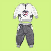 Спортвный костюм для мальчика