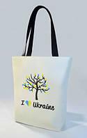 """Женская сумка """"Я люблю Украину"""" Б327 - белая с черными ручками"""