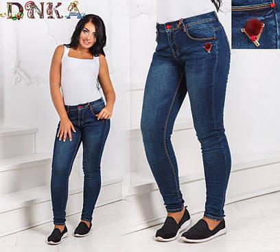 Женские джинсы №26-ат5566 БАТАЛ