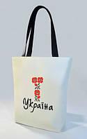 """Женская сумка """"Украинская вышивка"""" Б328 - белая с черными ручками"""