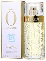Женская туалетная вода Lancome O d`Azur (Ланком О деАзур)