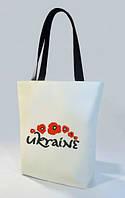 """Женская сумка """"Украина"""" Б329 - белая с черными ручками"""