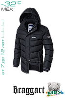 Зимняя куртка на мальчика растущий рукав Braggart Kids 6282D