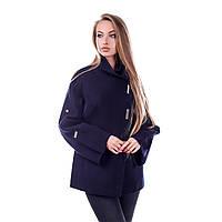 """Демисезонное женское пальто """"MB-155"""" темно-синий, 42"""