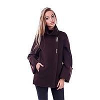 """Демисезонное женское пальто """"MB-155"""" шоколад, 54"""