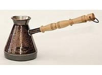 Турка медная 250 мл TUR1, кофейная  турка, турка для кофе