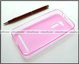 Мягкий розовый чехол Asus Zenfone GO ZB500KL ZB500KG X00AD бампер силиконовый, фото 3