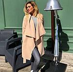 """Женское пальто-кардиган """"Ибтихадж"""", фото 2"""