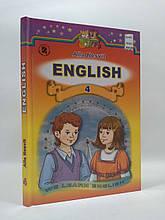 Підручник Англійська мова 4 клас Несвіт Генеза