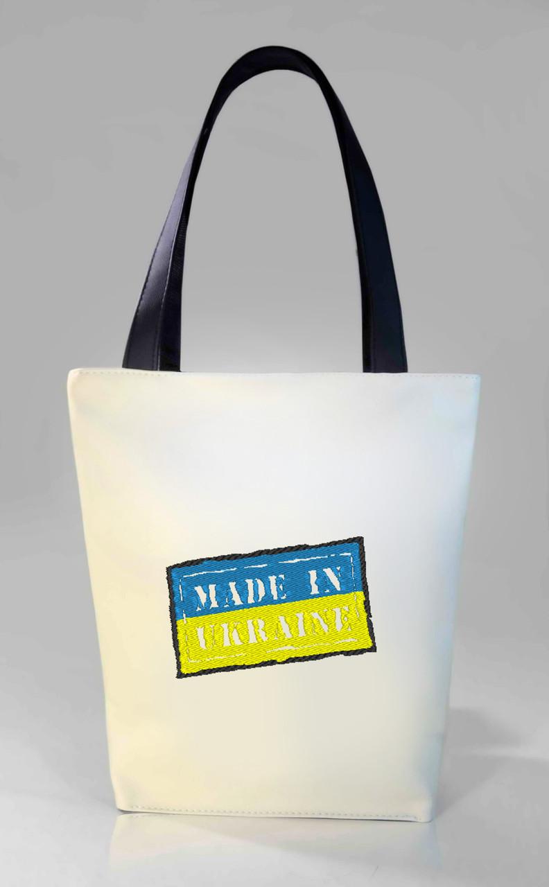 b562c05954a5 Женская сумка