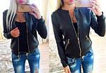 """Женская куртка """"Иджлал"""", фото 3"""