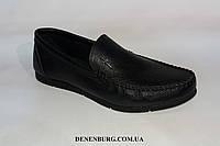 Мокасины мужские DENENBURG 0017-3 чёрные, фото 1