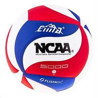 Мяч волейбольный Cima CM5000. Распродажа!