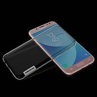 Чехол бампер Nillkin Nature для Samsung J5 2017 J530