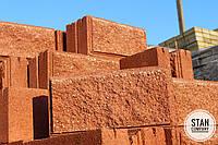 Декоративные блоки для забора (красный)