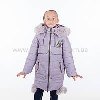 """Зимняя куртка для девочки """"Алина """",Зима 2018, фото 1"""