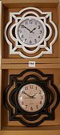 Часы настенные 2868