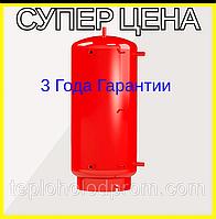 Теплоаккумуляторы ТА0.6000 л буферные емкости эконом Kronas.