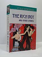 ИнЛит Знання The Rich Boy and Other Stories Багатий хлопець та інші історії Фіцджеральд(ТВ)