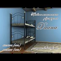 """Кровать металлическая двухъярусная """"Диана"""""""