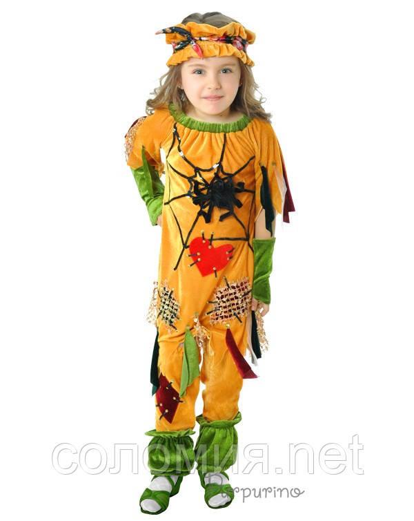 Детский костюм для девочки Баба-Яга