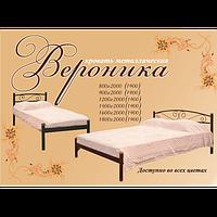 """Металлическая двуспальная кровать """"Вероника"""""""