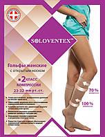 Гольфы компрессионные женские, с кружевной резинкой и силиконом, с открытым носком, 2 кл.компрессии, 140 DEN