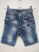 Шорты джинсовые на мальчиков.