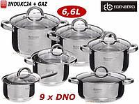 Набор посуды кастрюли Edenberg EB 4012 (12 элементов)