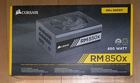 Блок питания Corsair RM850x (CP-9020093)