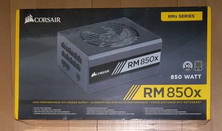 Блок питания Corsair RM850x (CP-9020093), фото 2