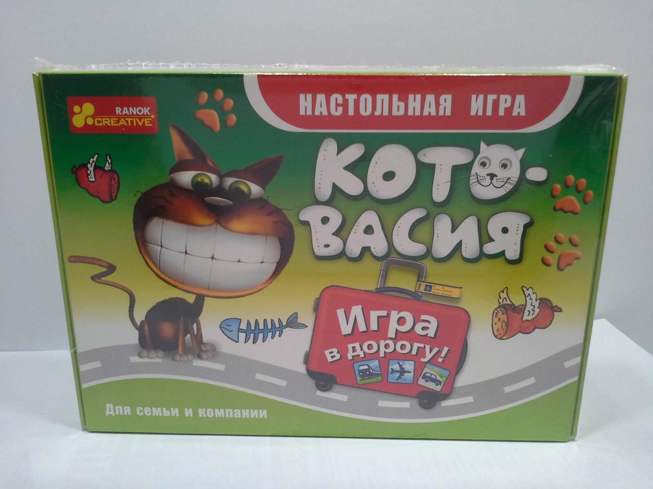Ранок (Креатив) 5896-01 Игра в дорогу Котовасия Настольная игра (12170003Р)