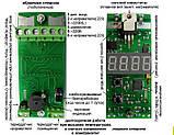 Вбудований терморегулятор 2в1 для інфрачервоної панелі опалення КРІП, фото 4