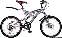 Детский велосипед CROSSER  SMART 20