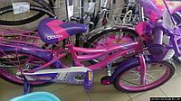 Детский велосипед KIDDY CROSSER 20 дюймов