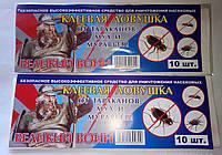 Липкая лента от мух тараканов муравьев Великий воин 10 штук