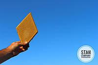 """Брусчатка """"Ромб"""" 4,5 см (желтая)"""