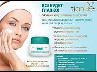 Восстанавливающий антивозрастной крем для лица, серия Fucoidan,Тианде