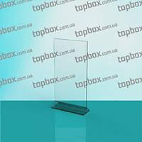 Менюхолдер под формат еврофлаер (100x210) вертикальный