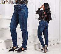 Синие батальные  обтягивающие женские джинсы